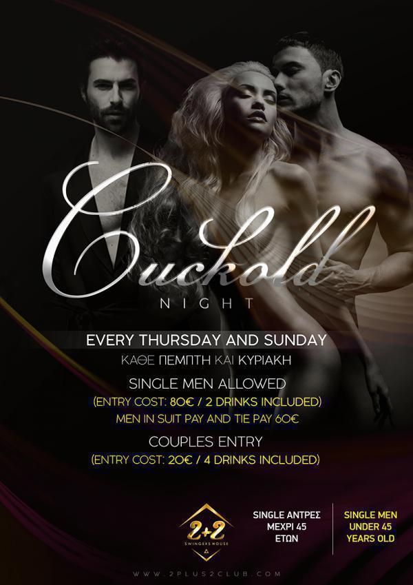CUCKOLD NIGHT - 2-2 Club-Jul 02, 2020 SDC.com