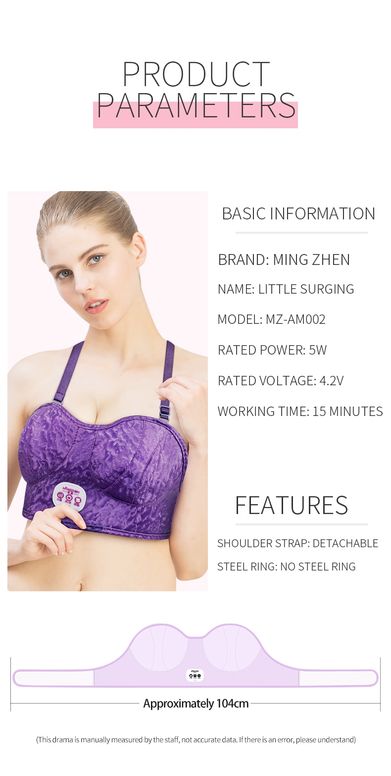 MZ Electric Bra Massager breast enlarging bra Beauty Chest Breast Sagging Infrared Hyperplasia Tourmaline Massage Vibration Bra