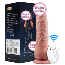 Large size soft realistic dildo artificial penis dick phallus Adults Sex Toys for woman didlo lesbian Simulation Penis LO-811