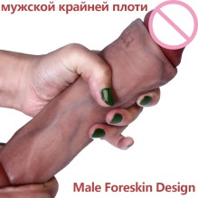 7.8in Simulation Dildo Realistic Sliding Foreskin G spot Clitoris Stimulate Penis Soft Dildo Huge Dick Sex Toys For Women Gay